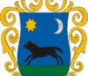 Gyöngyösi Polgármesteri Hivatal, Önkormányzat